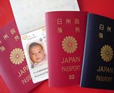 passportchild.png