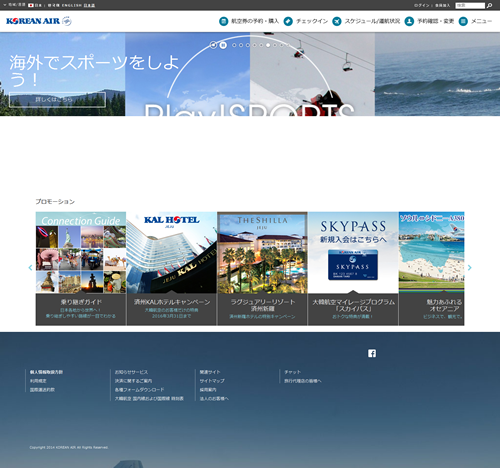 FireShot Pro Screen Capture #028 - 'Korean Air' - top