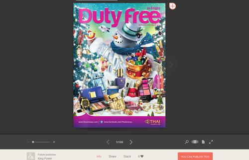 TG-DutyFree2