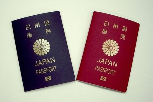 japan-passport2