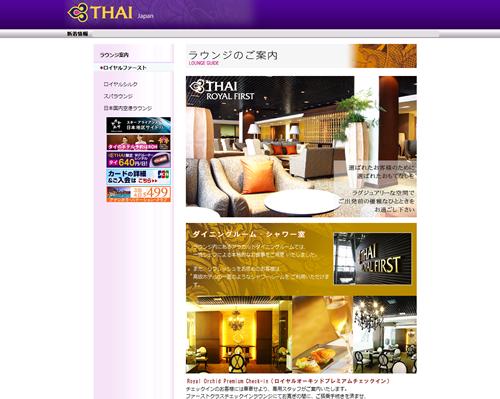 tg-lounge2