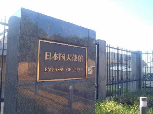 Embassy2-NG