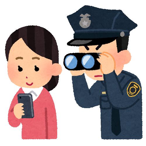 smartphone_nozoki_police2